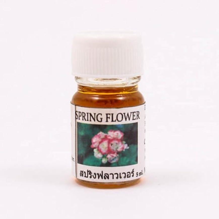 ポーチ農奴変動する6X Spring Flower Aroma Fragrance Essential Oil 5ML Diffuser Burner Therapy