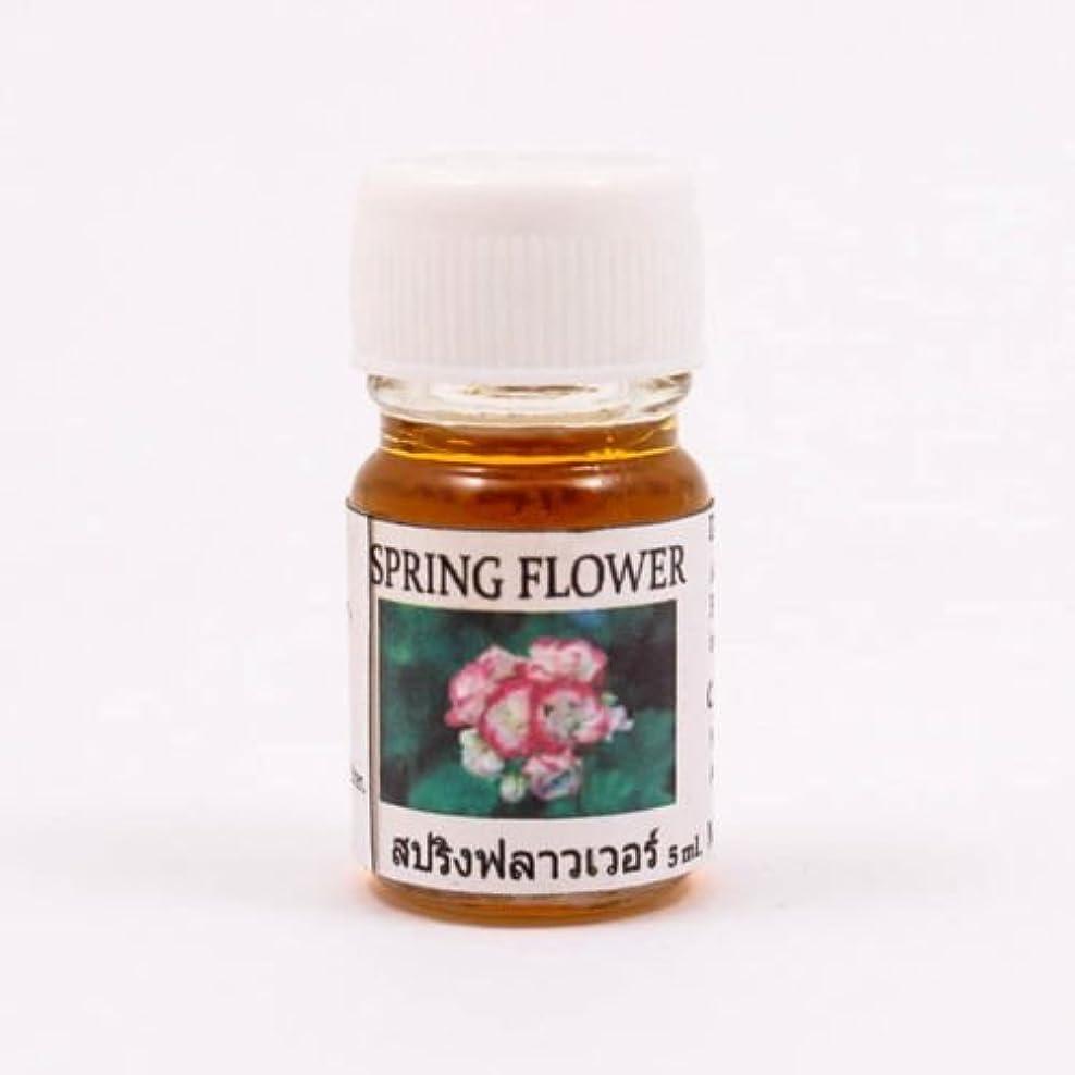 いくつかの勝者学校6X Spring Flower Aroma Fragrance Essential Oil 5ML Diffuser Burner Therapy
