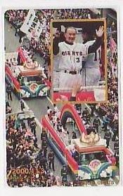 野球 巨人 長嶋茂雄 銀座パレード テレカ