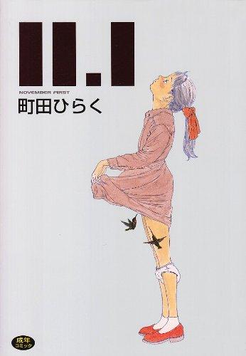 11.1 (いずみコミックス)