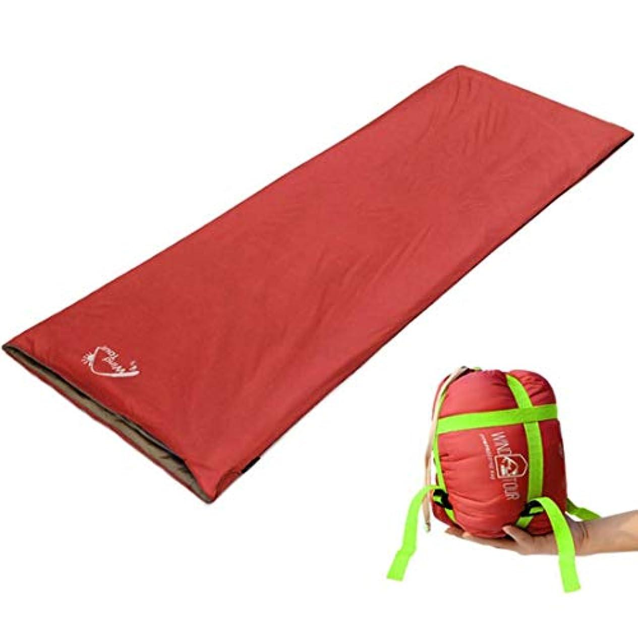血色の良い代理人アリスKoloeplf ポータブル超軽量旅行の寝袋アダルト屋外キャンプ (Color : レッド)