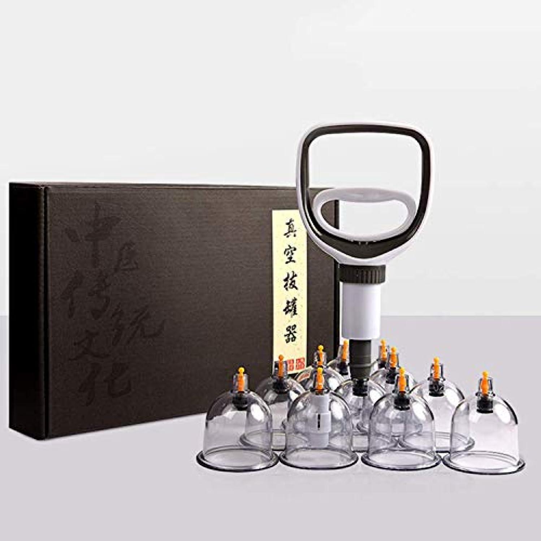 ミサイルステレオタイプクリア排気カッピング装置、カッピングガスシリンダー、真空カッピング家庭用キット,12cans