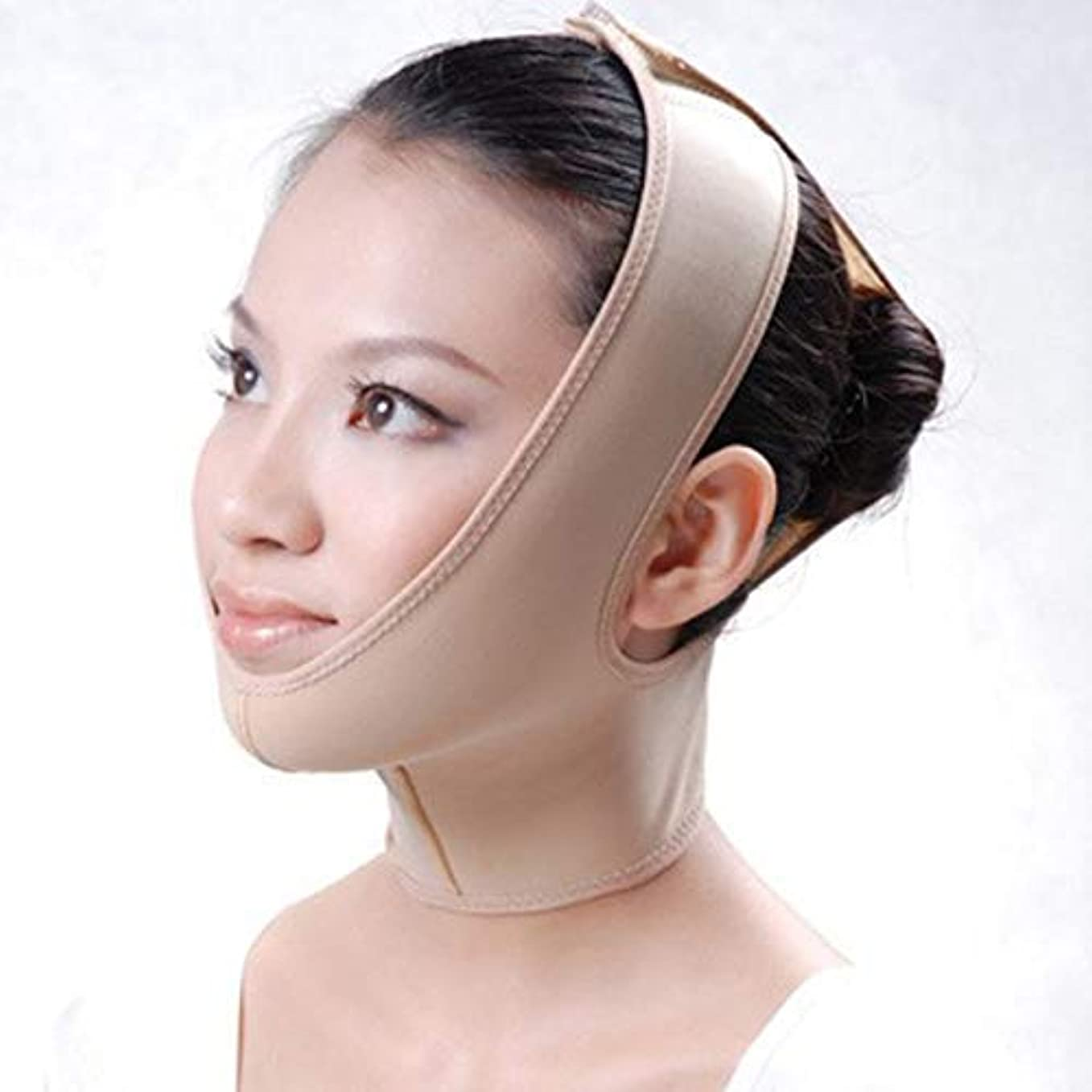 割る生産的矢印HUYYA 女性の顔を持ち上げるベルト、しわ防止包帯 Vライン頬 二重あごの減量顔ネック包帯,Flesh_Medium
