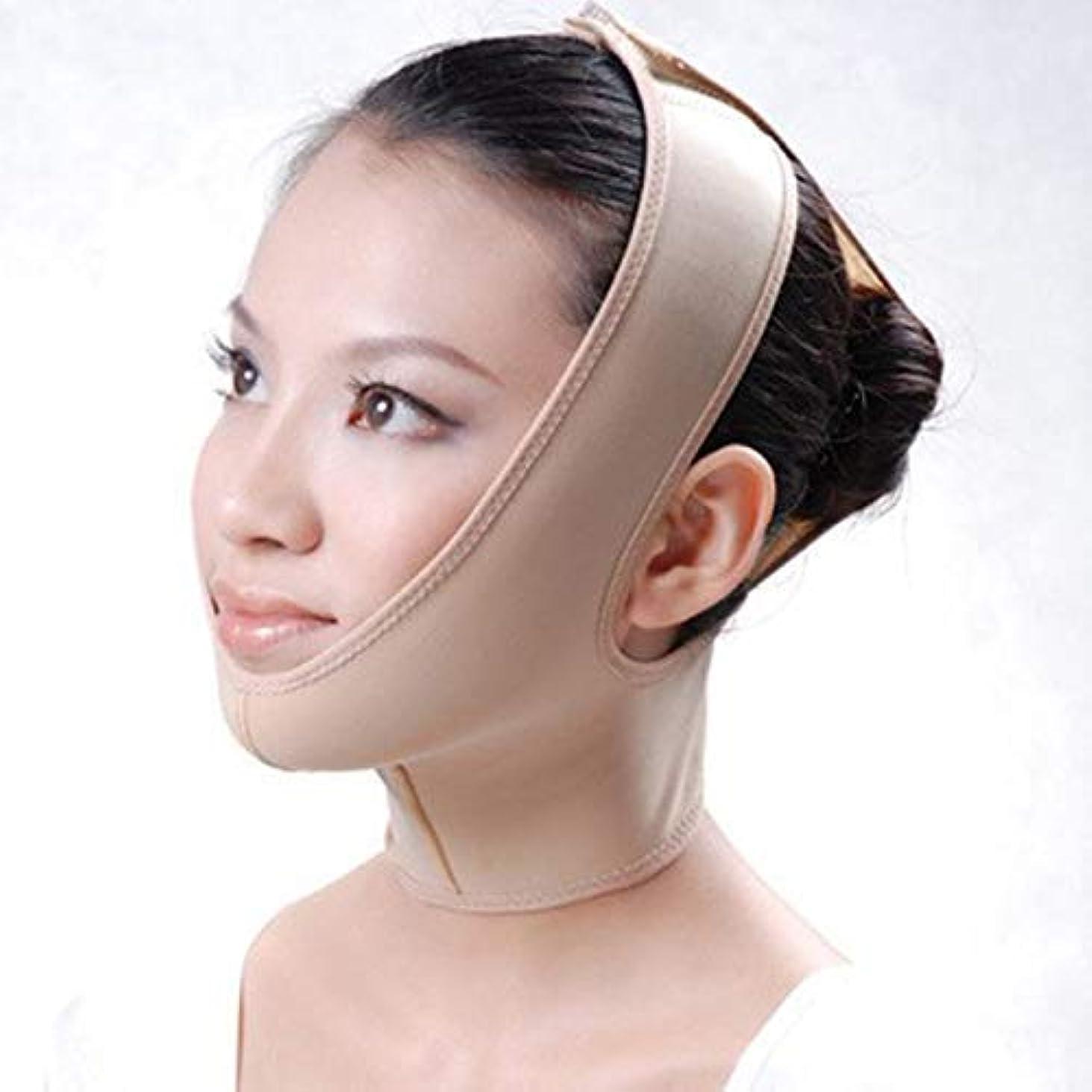 ブロックする助言する生まれHUYYA 女性の顔を持ち上げるベルト、しわ防止包帯 Vライン頬 二重あごの減量顔ネック包帯,Flesh_Medium