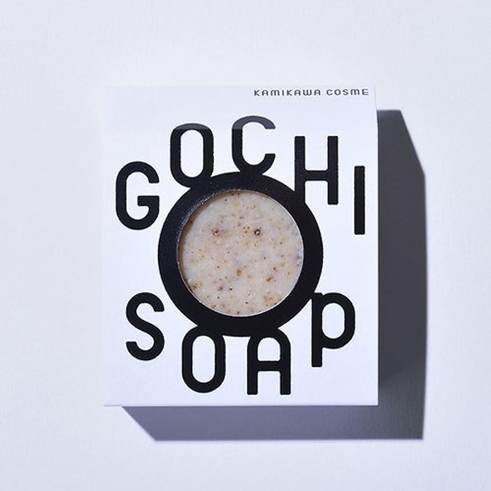 メカニック起きている国旗GOCHI SOAP ゴチソープ 上森米穀店の焙煎黒米ソープ