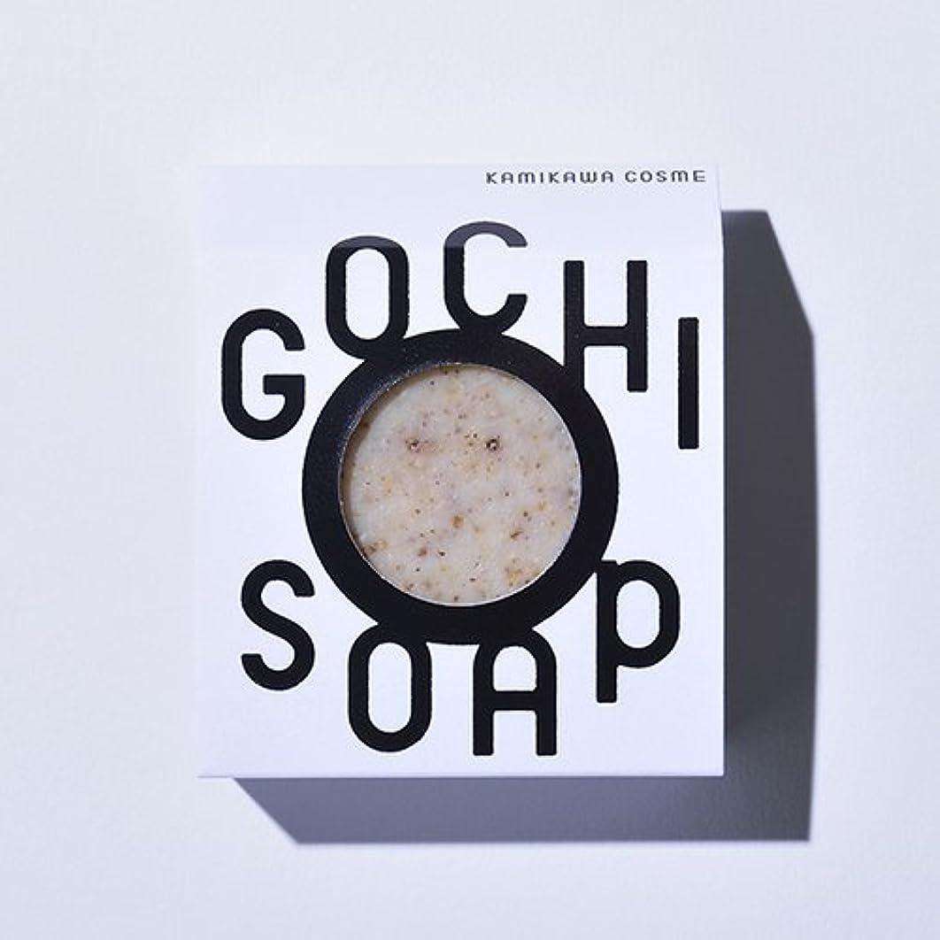 こどもセンター急降下両方GOCHI SOAP ゴチソープ 上森米穀店の焙煎黒米ソープ
