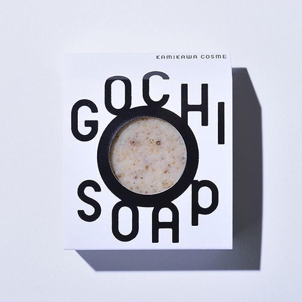 あそこ普遍的な素朴なGOCHI SOAP ゴチソープ 上森米穀店の焙煎黒米ソープ