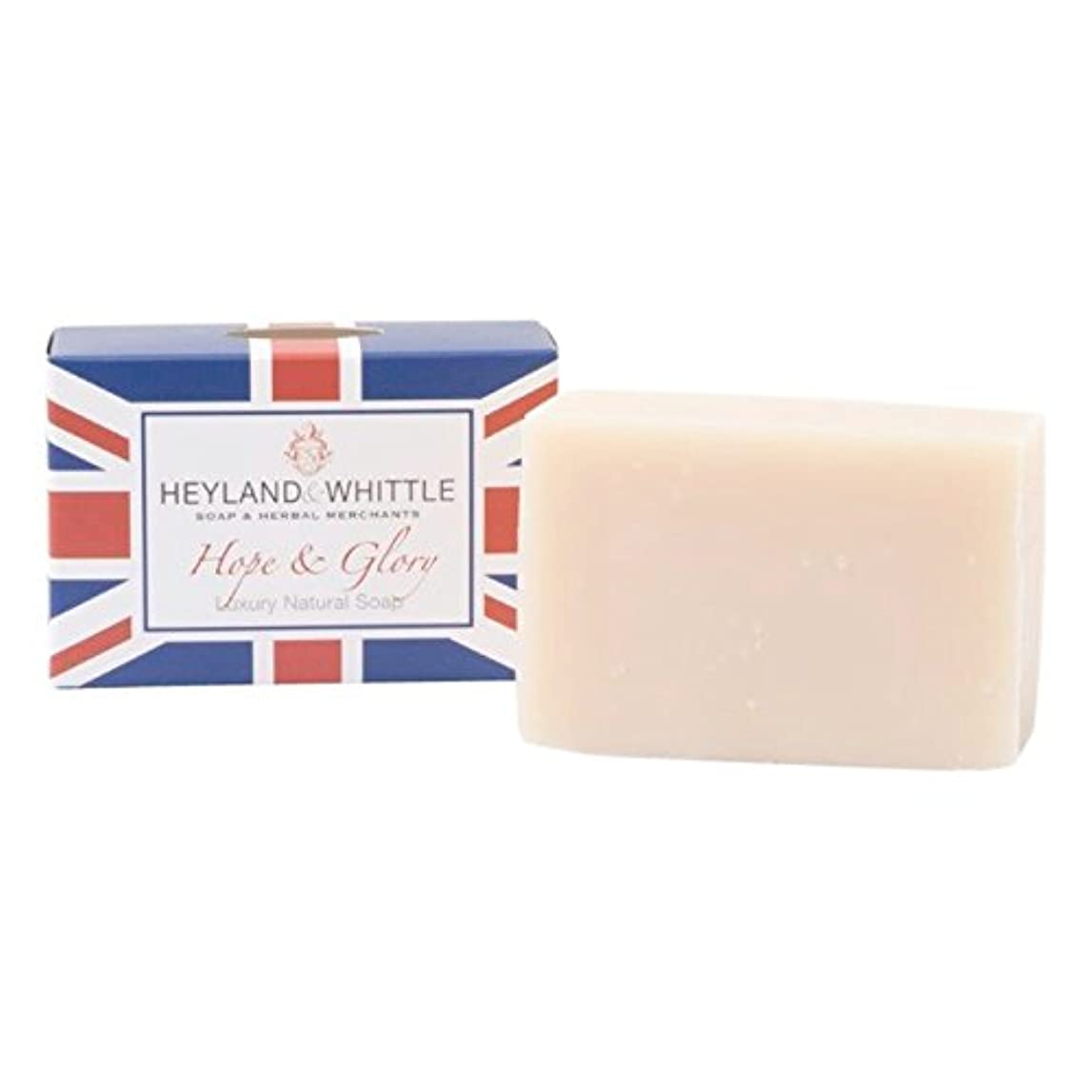 Heyland&削る希望と栄光の石鹸 (Heyland & Whittle) (x6) - Heyland & Whittle Hope and Glory Soap Bar (Pack of 6) [並行輸入品]