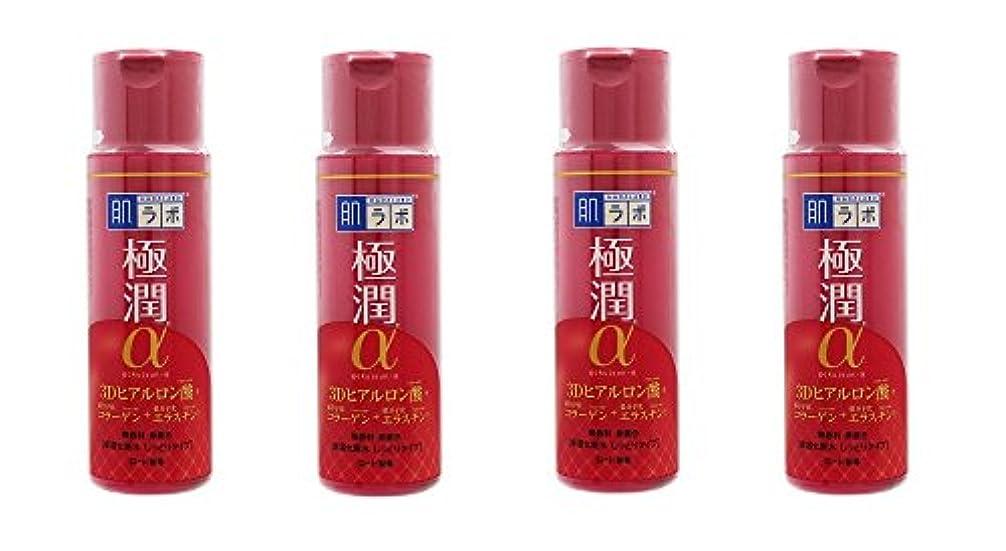 薄めるミサイル頭痛【まとめ買い】肌ラボ 極潤α ハリ化粧水しっとりタイプ 170ml×4個