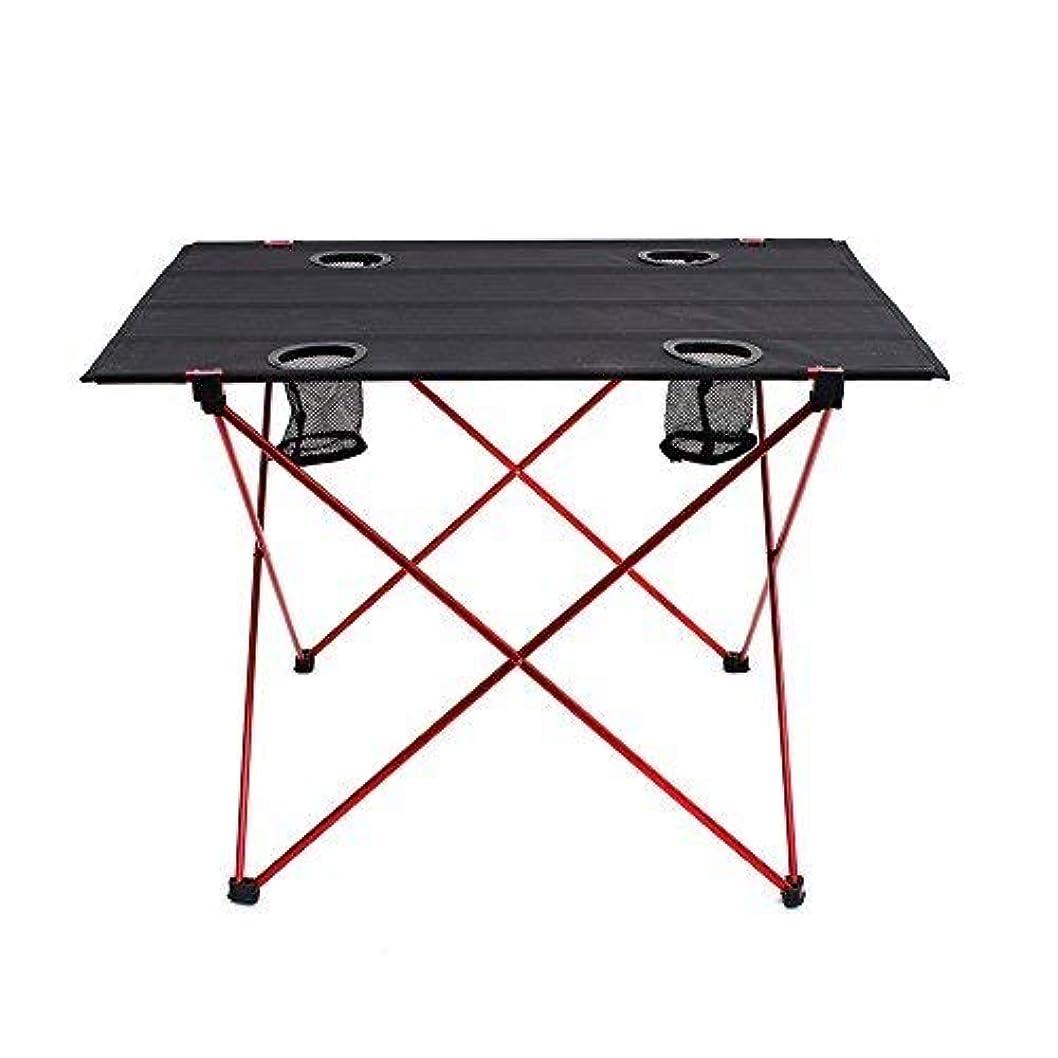 重さ開拓者オピエートOUTRY Lightweight Folding Table with Cup Holders, Portable Camp Table (L - Unfolded: 29.5