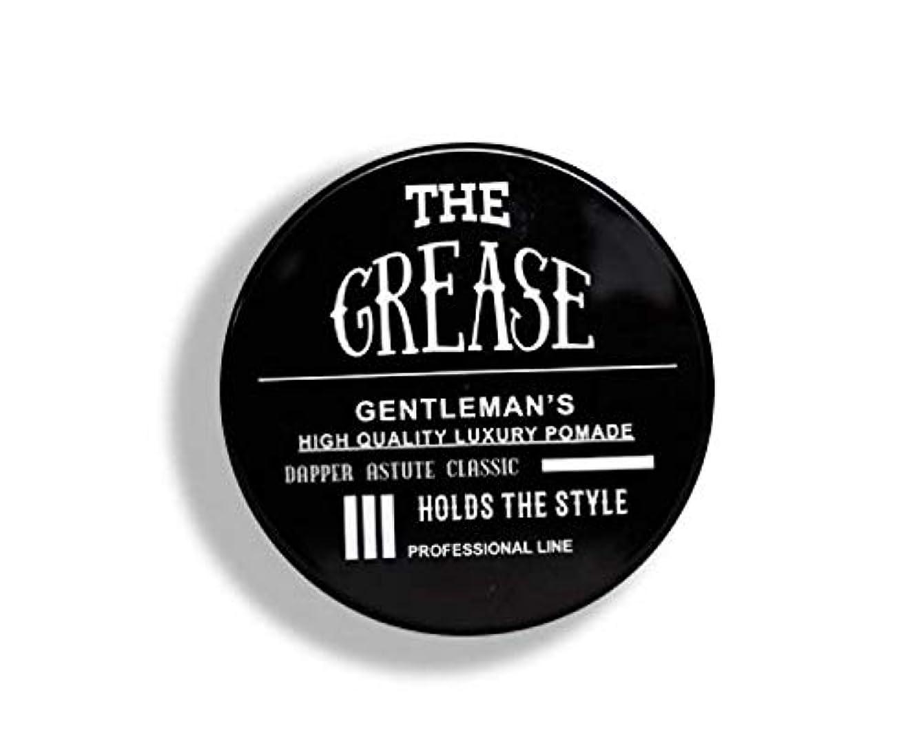 最終浸透する店主THE GREASE EX ザ?グリース エクストラハード
