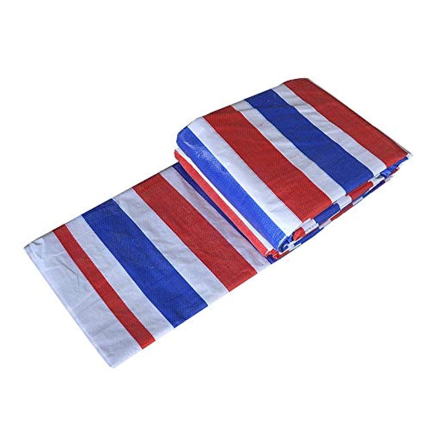 短くする開発するパットJia He ターポリン ポリエチレンプラスチック防水布カラーストライププラスチック布防水防水シート屋外シェード布ポータブルポンチョ、14サイズ @@ (Size : 4mX5m)