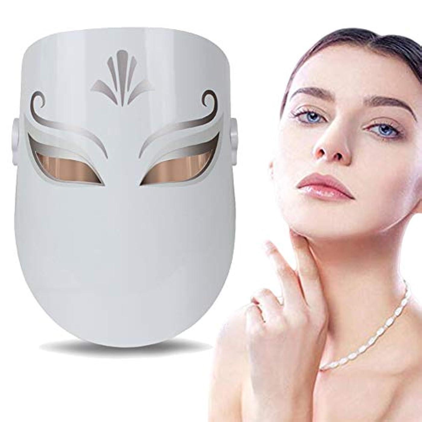 争う誓う魅惑するライトセラピーは、マスクレッド/ブルー/オレンジの個別ライトをにきびスポット顔のスキンケアのためのにきび治療LEDフェイシャル?セッションのマスク