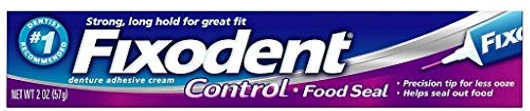 アクセス非武装化パン屋Fixodent CONTRL粘着サイズ2Z 5パック