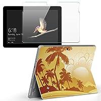 Surface go 専用スキンシール ガラスフィルム セット サーフェス go カバー ケース フィルム ステッカー アクセサリー 保護 その他 ヤシの木 太陽 001435