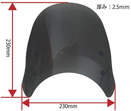 ワールドウォーク 汎用ネオクラシックメーターバイザー スモークws-18ms