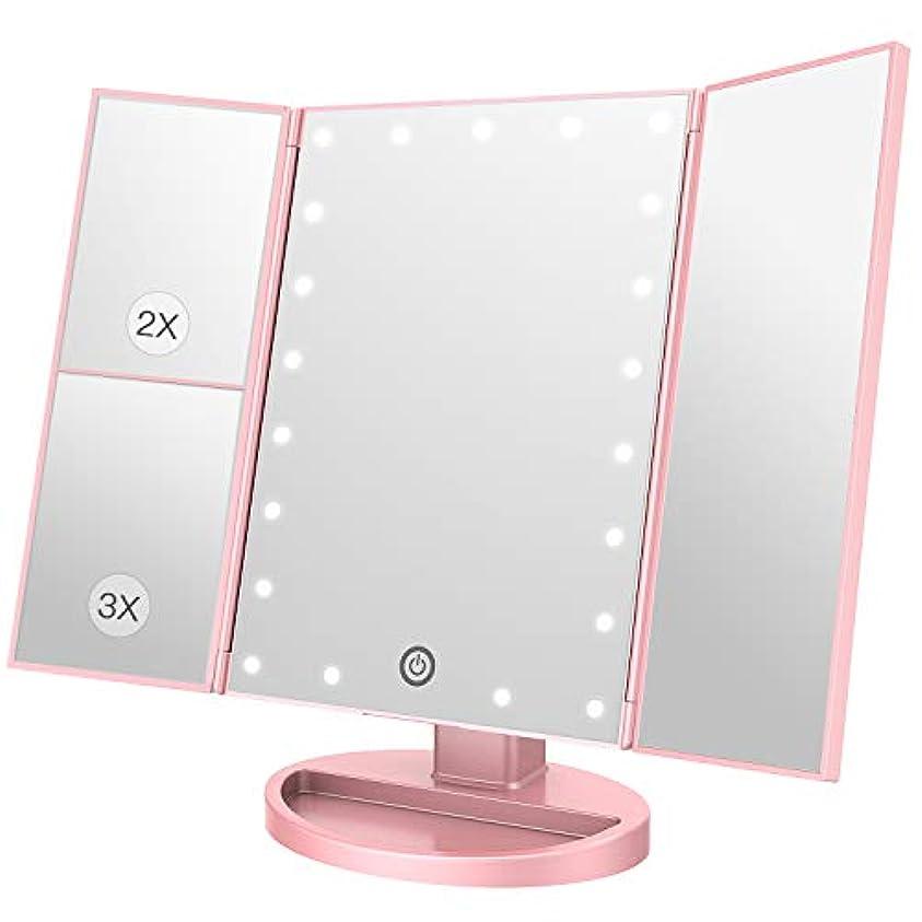 関連付けるシール黙BESTOPE 化粧鏡 化粧ミラー 鏡 三面鏡 女優ミラー 卓上 led付き 折りたたみ 拡大鏡 2&3倍 明るさ調節可能 180°回転 電池&USB 2WAY給電