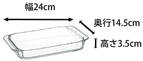iwaki ベーシックシリーズ オーブントースター皿 700ml KBC3850