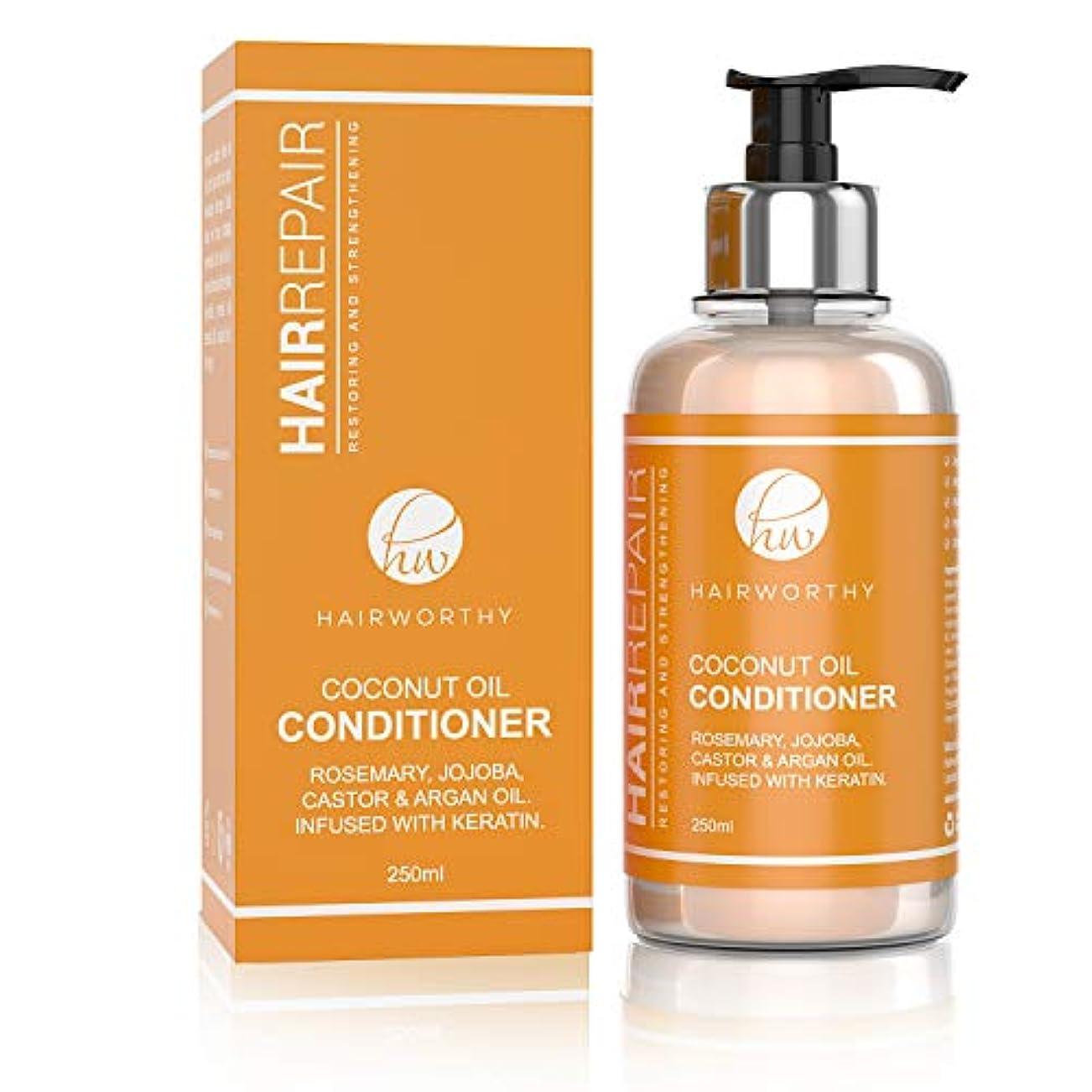 減らすルアー有用Hairworthy Hairrepair ヘアリペアココナッツオイルコンディショナー-ローズマリー、ホホバ、ヒマシ油、アルガンオイル。ケラチンを注入します。