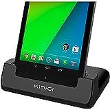 KiDiGi Cover-mate クレードル for New Nexus 7 (2013)