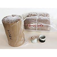 陶芸 粘土 からつ陶土 10kg 陶芸用品 陶芸道具 KT-10 有田で製造 Made in ARITA Japan.