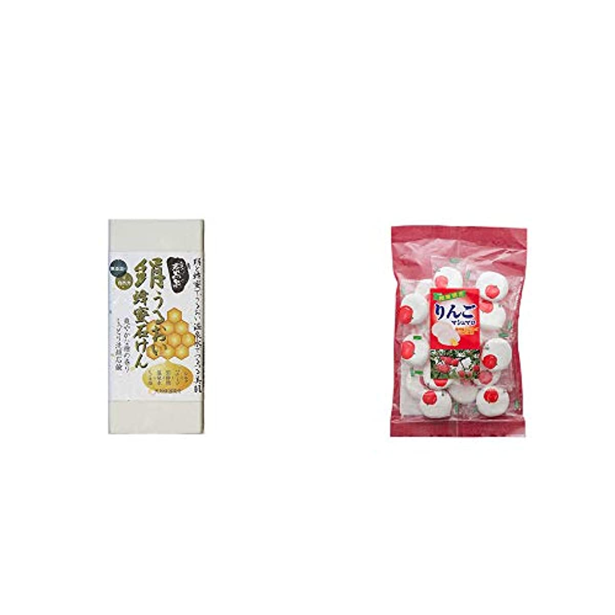 連続的悪性ハッピー[2点セット] ひのき炭黒泉 絹うるおい蜂蜜石けん(75g×2)?信州りんご100%使用 りんごマシュマロ(110g)