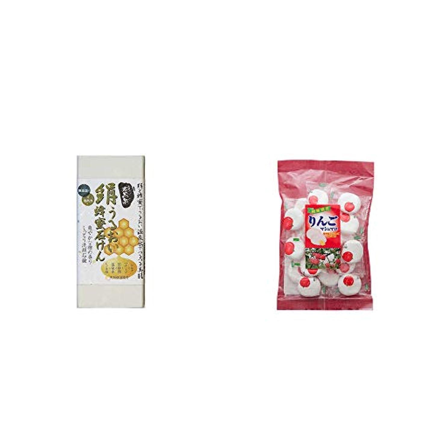 樹木のみ断片[2点セット] ひのき炭黒泉 絹うるおい蜂蜜石けん(75g×2)?信州りんご100%使用 りんごマシュマロ(110g)