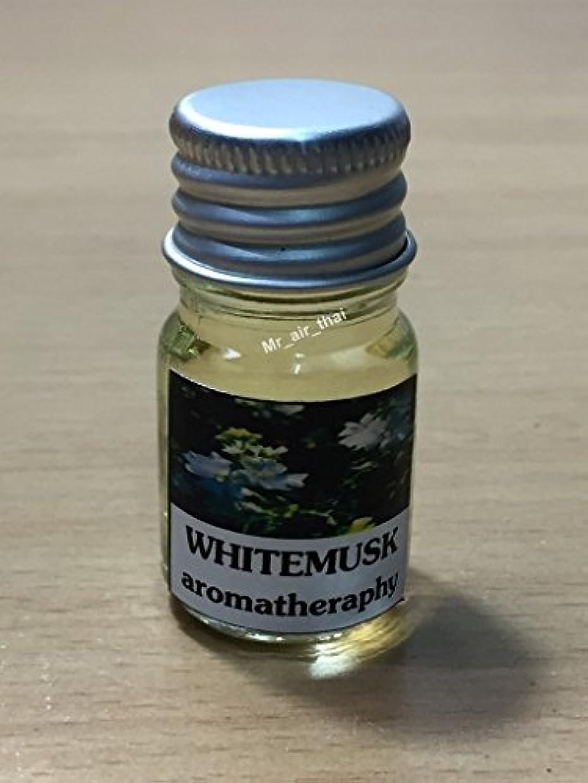 ラフレシアアルノルディ大佐秀でる5ミリリットルアロマホワイトムスクフランクインセンスエッセンシャルオイルボトルアロマテラピーオイル自然自然5ml Aroma Whitemusk Frankincense Essential Oil Bottles Aromatherapy...