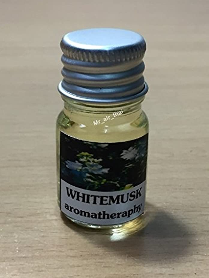 割合インストール毎回5ミリリットルアロマホワイトムスクフランクインセンスエッセンシャルオイルボトルアロマテラピーオイル自然自然5ml Aroma Whitemusk Frankincense Essential Oil Bottles Aromatherapy...