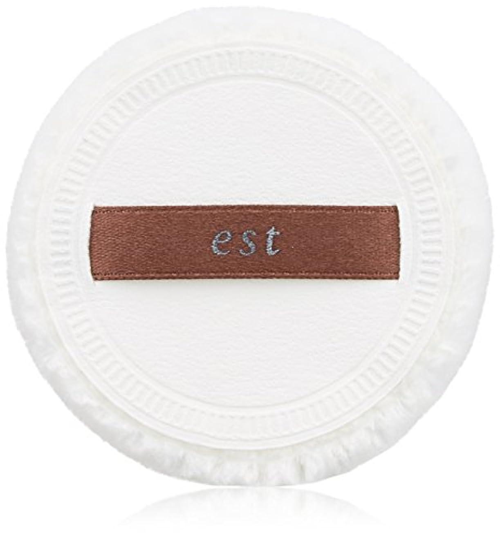 キャンディー減衰ビリーest(エスト) エストオシロイ?チークヨウパフ(中)(化粧小物)