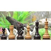 Chessbazaar The Staunton Series Triple Weighted Club Chess Pieces In Rose & Box Wood