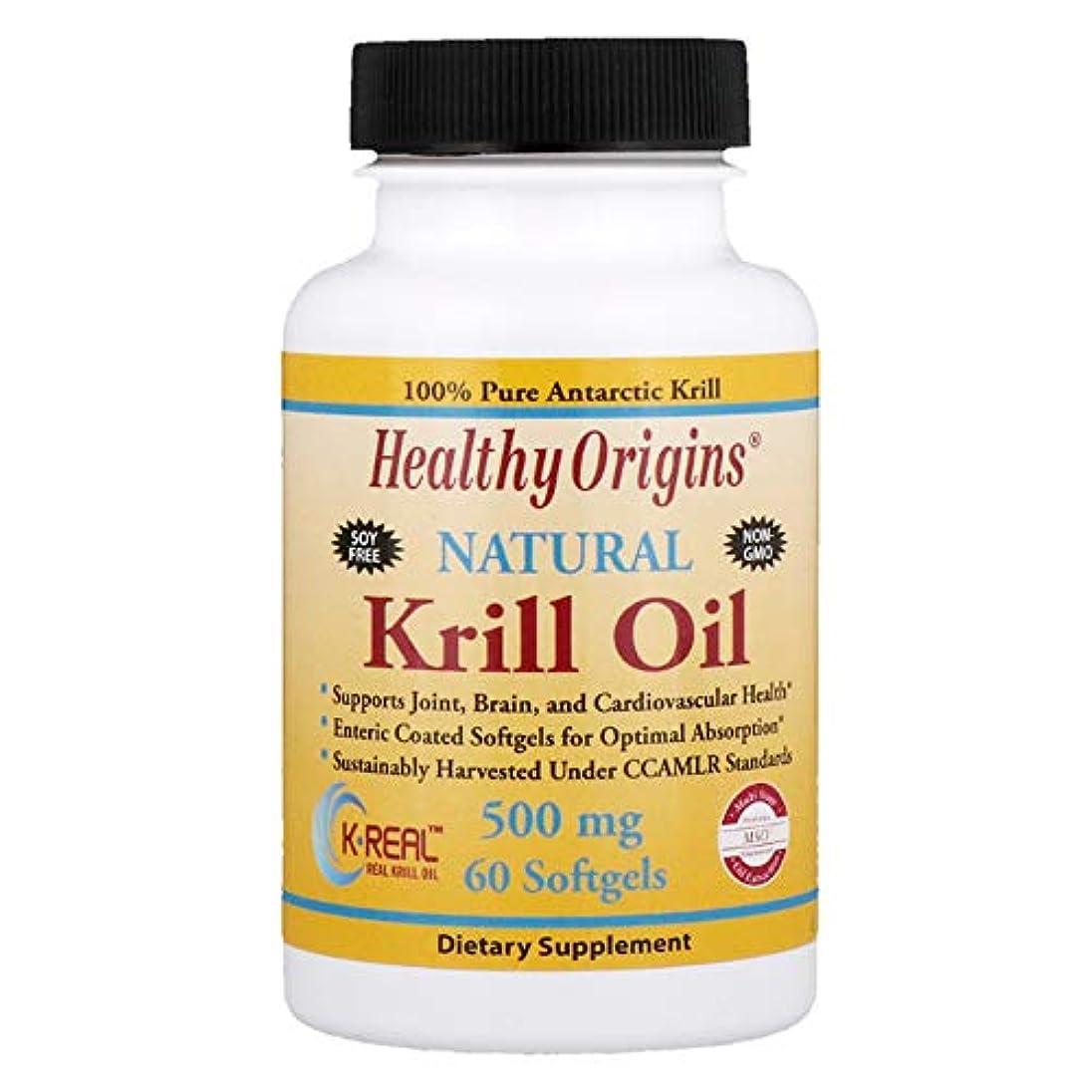 銅支給恐竜Healthy Origins オキアミ油 天然バニラ味 500 mg ソフトジェル 60 錠 【アメリカ直送】