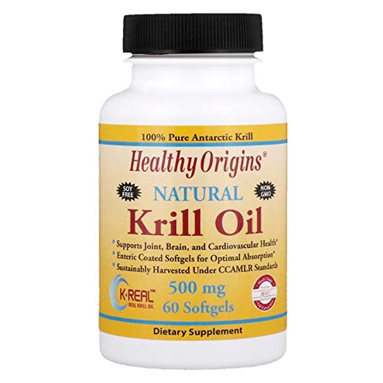 機械的にカセット歯科医Healthy Origins オキアミ油 天然バニラ味 500 mg ソフトジェル 60 錠 【アメリカ直送】