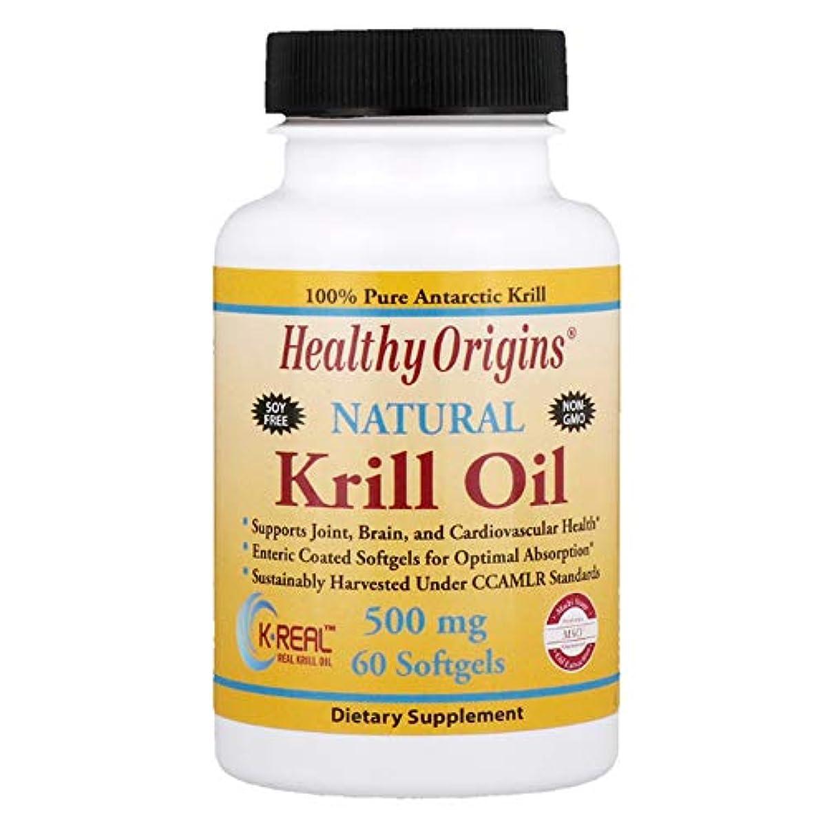 通行人失敗不正Healthy Origins オキアミ油 天然バニラ味 500 mg ソフトジェル 60 錠 【アメリカ直送】