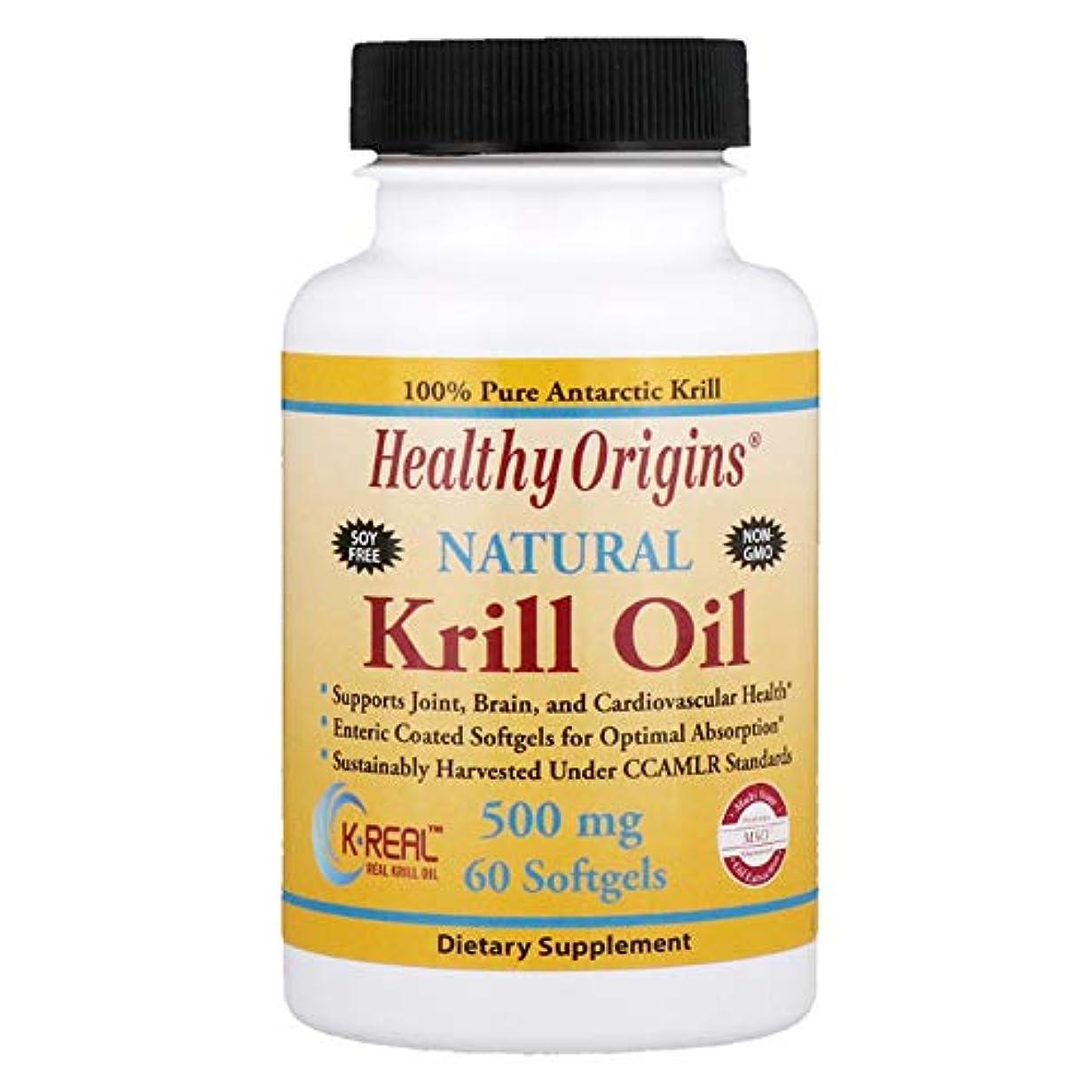 ビーチ軍偏見Healthy Origins オキアミ油 天然バニラ味 500 mg ソフトジェル 60 錠 【アメリカ直送】