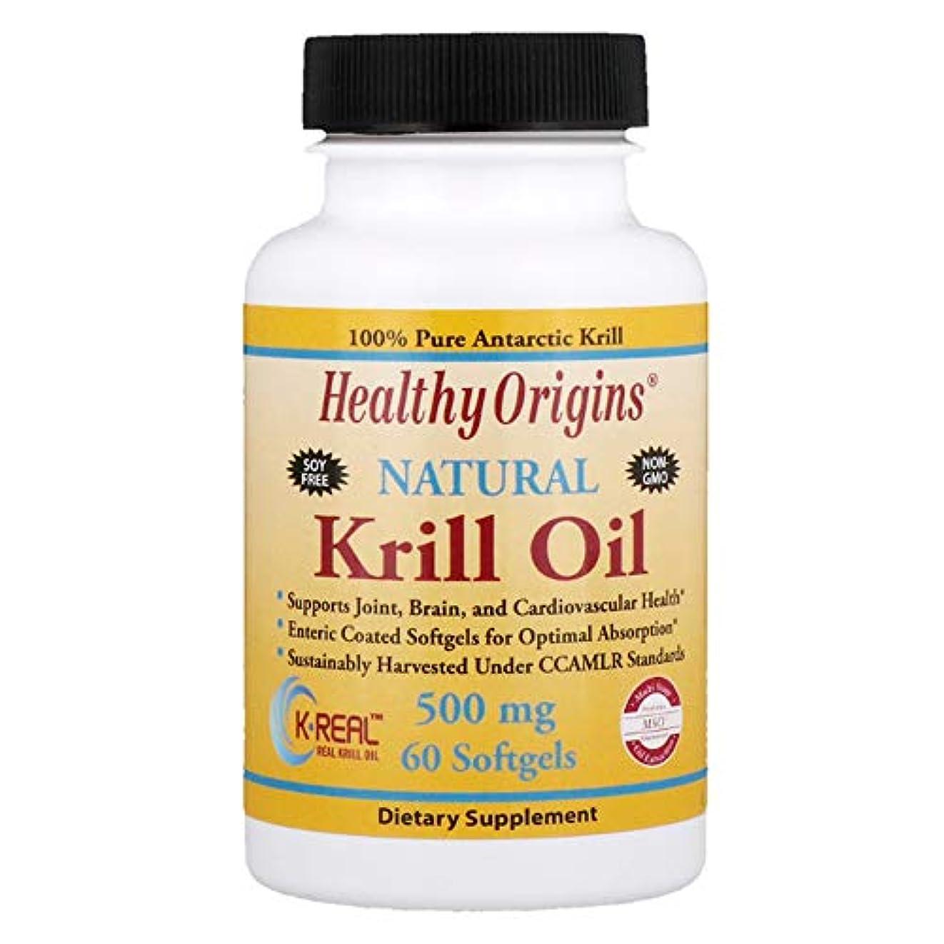 遠え食欲臨検Healthy Origins オキアミ油 天然バニラ味 500 mg ソフトジェル 60 錠 【アメリカ直送】