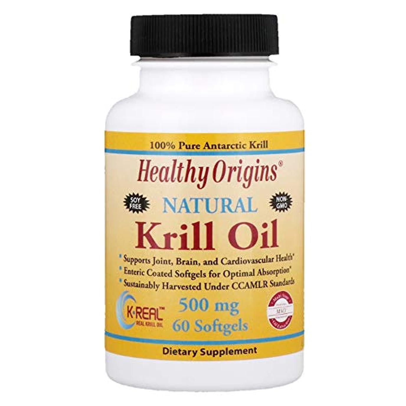 前提バイアス発疹Healthy Origins オキアミ油 天然バニラ味 500 mg ソフトジェル 60 錠 【アメリカ直送】