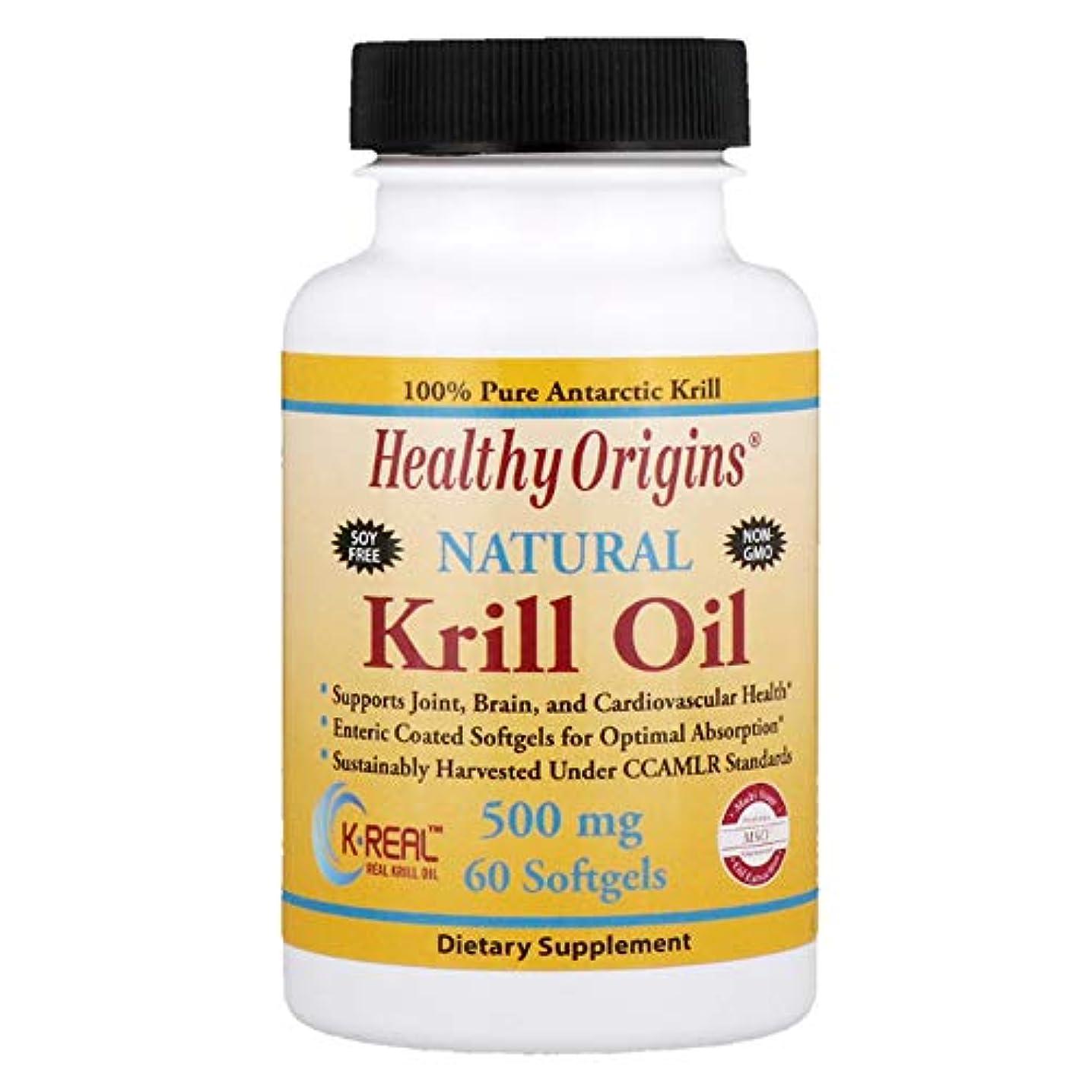 見落とす日焼け海藻Healthy Origins オキアミ油 天然バニラ味 500 mg ソフトジェル 60 錠 【アメリカ直送】