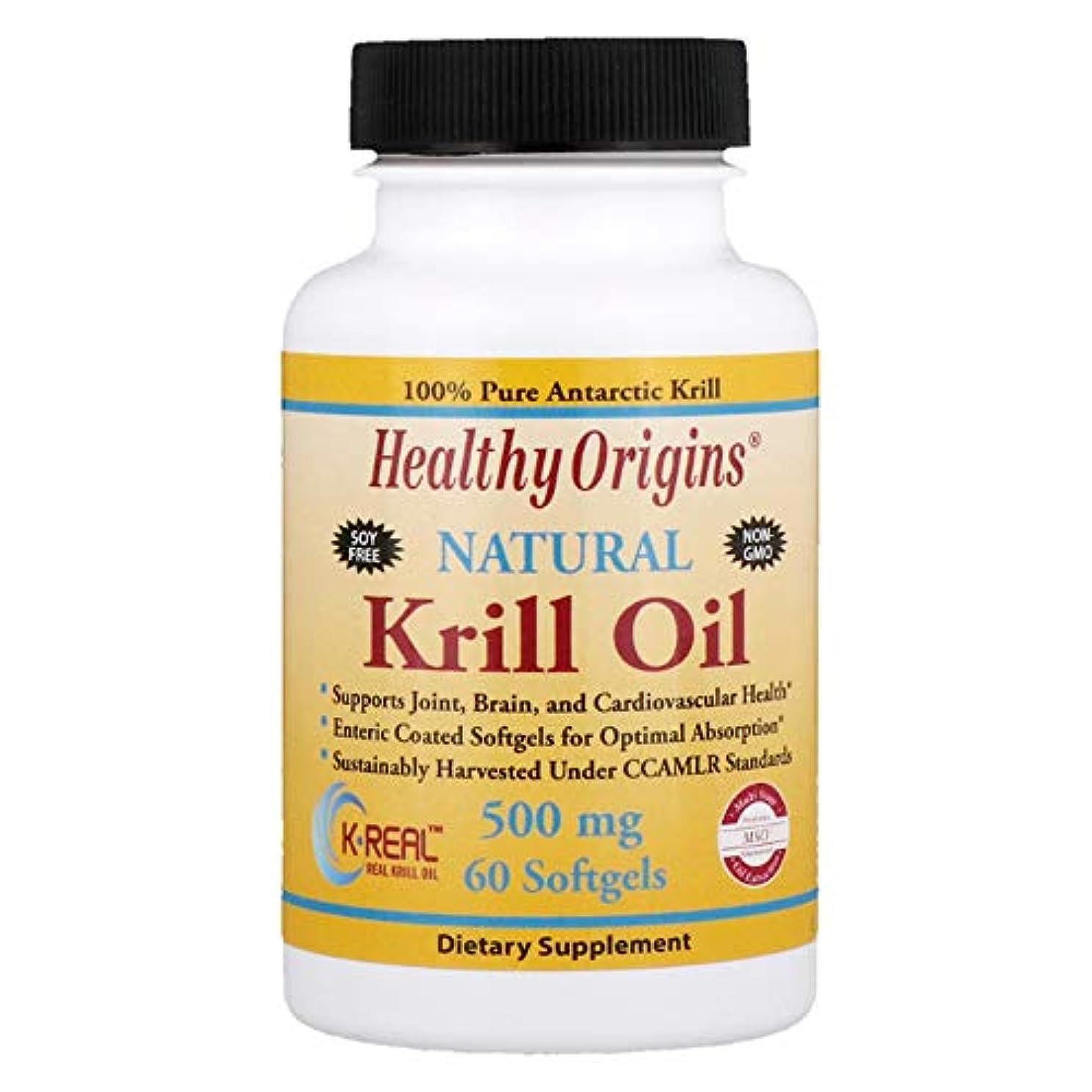 ウェイトレスカレンダー前任者Healthy Origins オキアミ油 天然バニラ味 500 mg ソフトジェル 60 錠 【アメリカ直送】