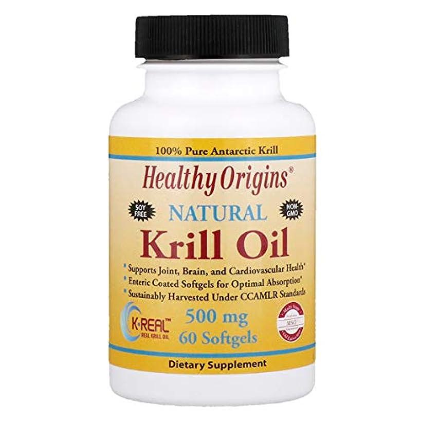 ブレーク親指暴動Healthy Origins オキアミ油 天然バニラ味 500 mg ソフトジェル 60 錠 【アメリカ直送】