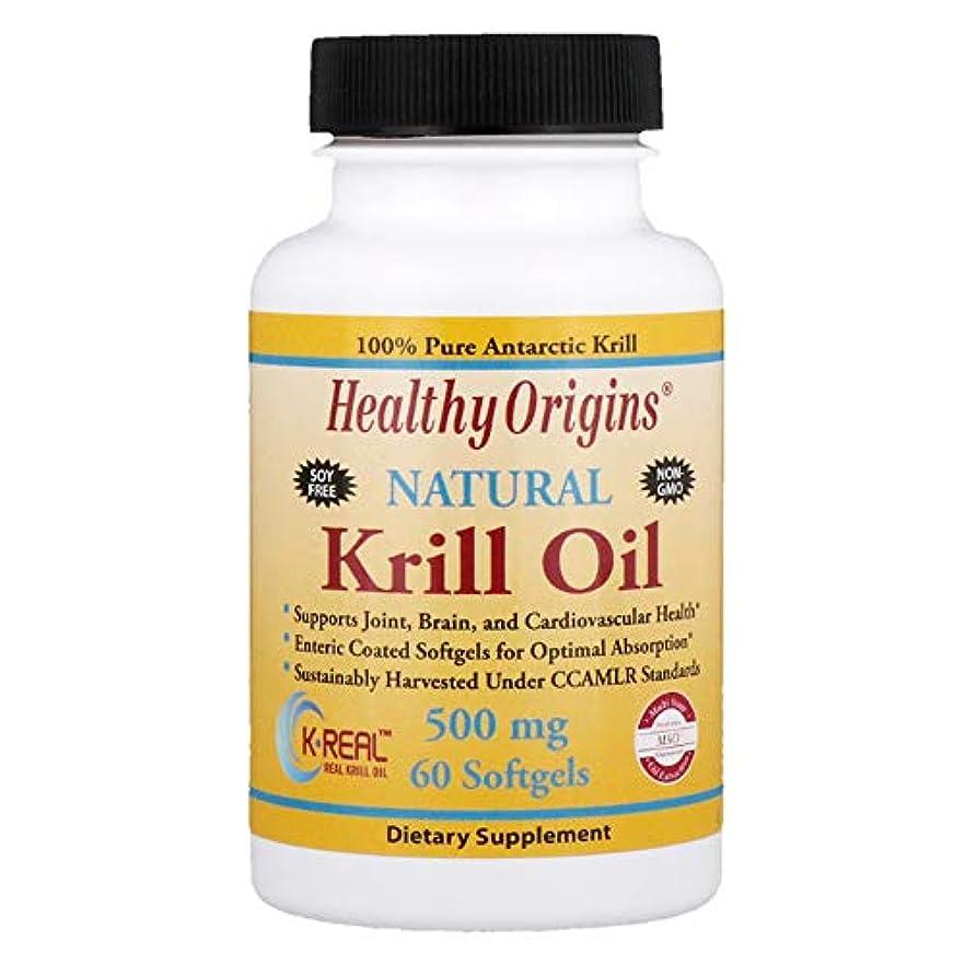 音楽シャーク移植Healthy Origins オキアミ油 天然バニラ味 500 mg ソフトジェル 60 錠 【アメリカ直送】
