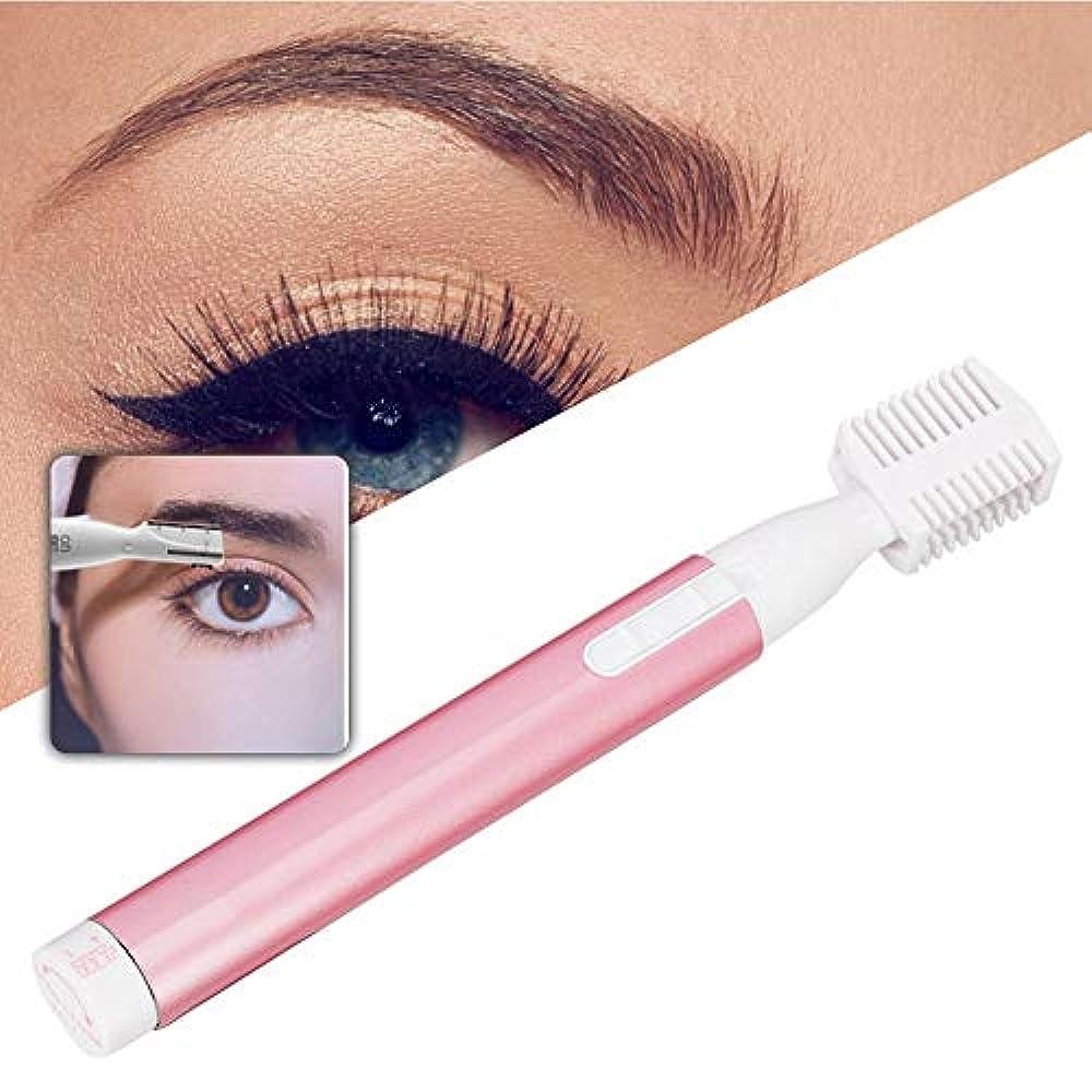お勧め小競り合いペダル女性 顔の毛の除去剤 携帯用 電気顔 毛の除去剤 眉毛のトリマーシェーバー用具