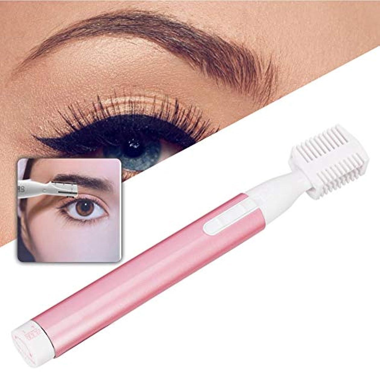 樹木寛大なテレビ局女性 顔の毛の除去剤 携帯用 電気顔 毛の除去剤 眉毛のトリマーシェーバー用具