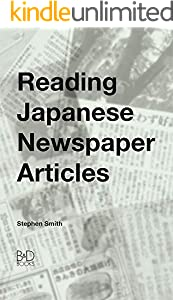 Reading Japanese Newspaper Articles: A Guide for Advanced Japanese Language Students (English Edition)