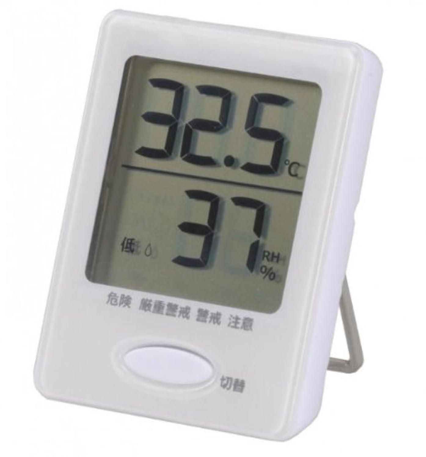 声を出して千誘惑するOHM デジタル温湿度計 白 HB-TO3-W