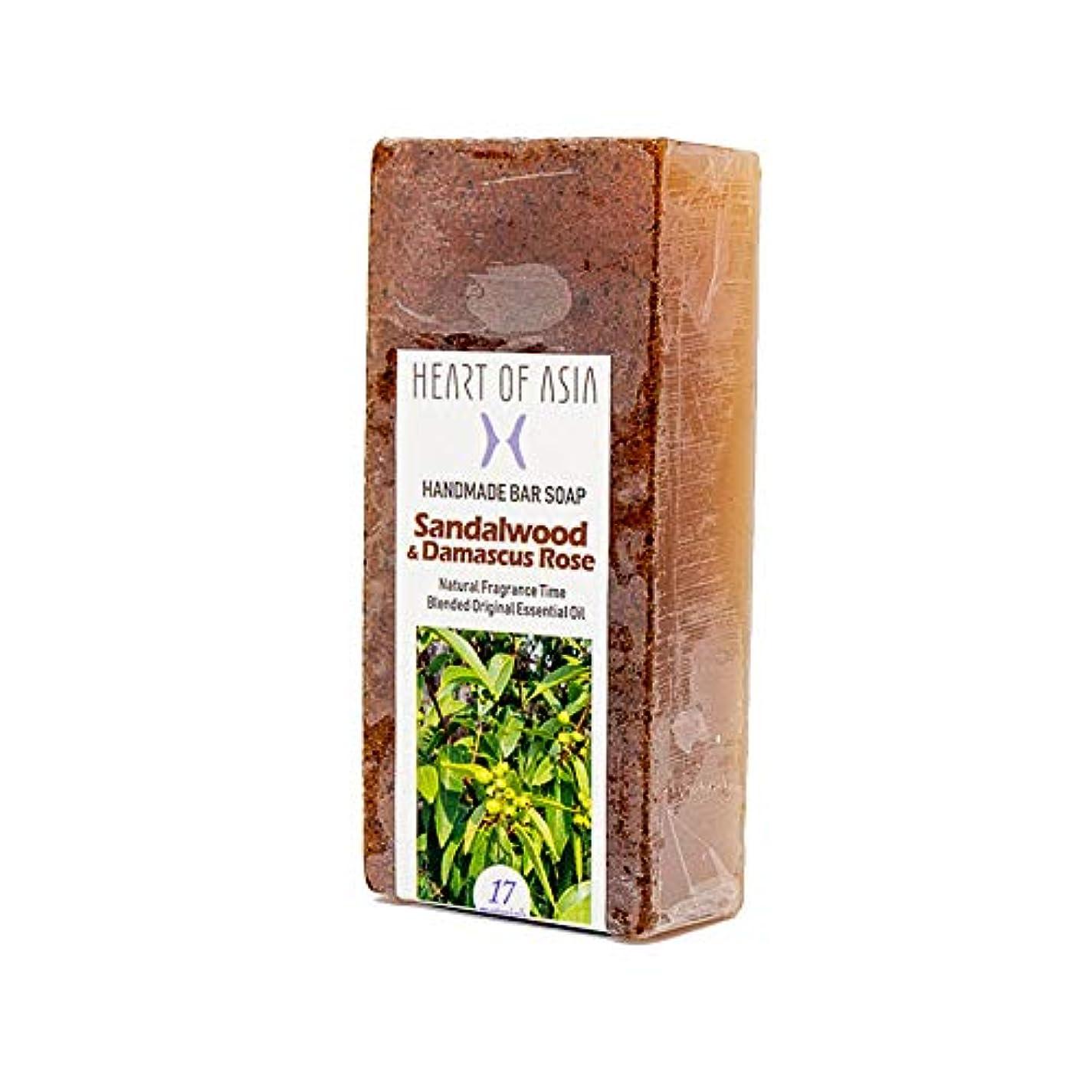 町倉庫匹敵します香水のようなフレグランス石けん HANDMADE BAR SOAP ~Sandalwood&Damascus Rose~ (単品)