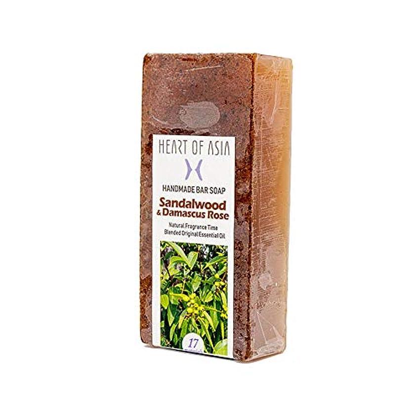 スポーツマンカウント誘発する香水のようなフレグランス石けん HANDMADE BAR SOAP ~Sandalwood&Damascus Rose~ (単品)