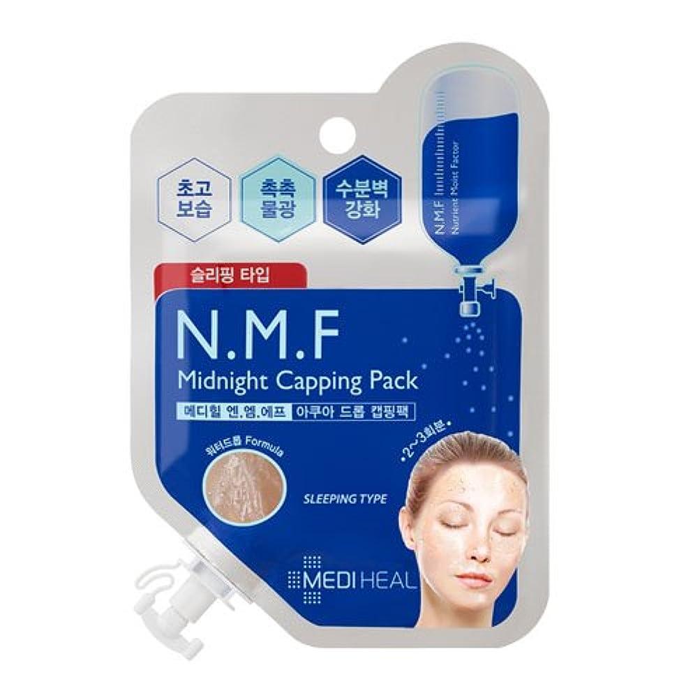 アンプ早める伝染病メディヒール NMF ミッドナイト キャッピング パック 5P [海外直送品][並行輸入品]