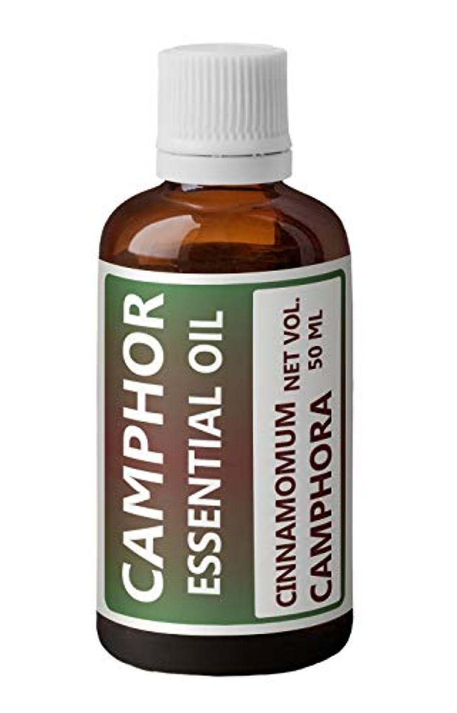 才能のある思いやりのある対角線Heilen Biopharm樟脳精油(Cinnamomum camphora)(15 ml) (050ミリリットル)