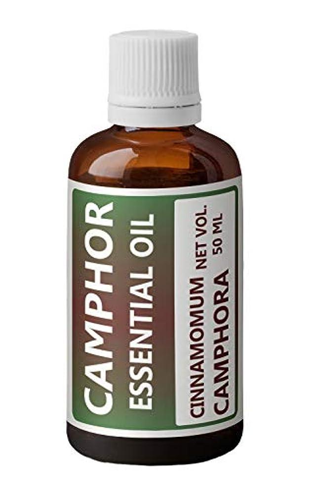 フェザー腕祝福Heilen Biopharm樟脳精油(Cinnamomum camphora)(15 ml) (050ミリリットル)